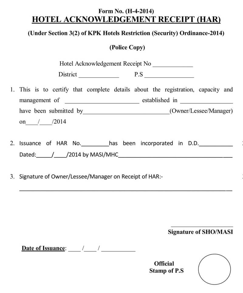 Hotel Acknowledgement Receipt PDF
