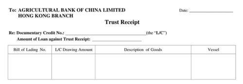 Loan Against Trust Receipt