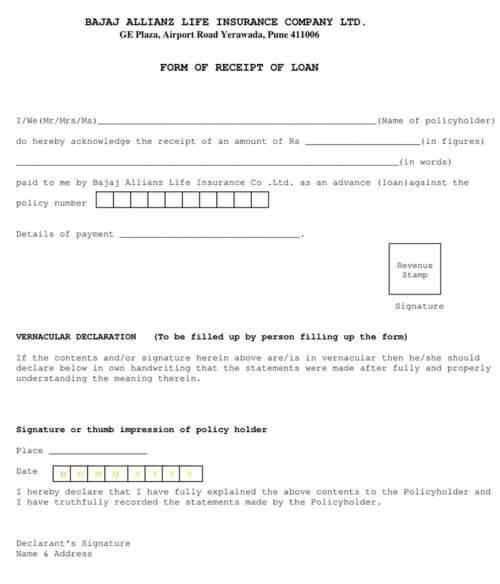 Loan Payment Receipt