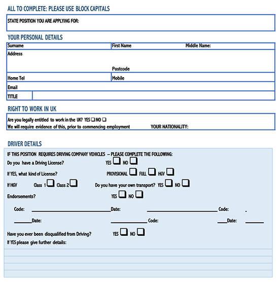 online job application form