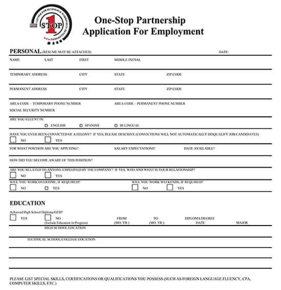 new job application form 01