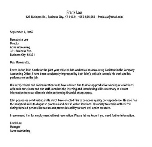 letter of recommendation from employer for higher studies