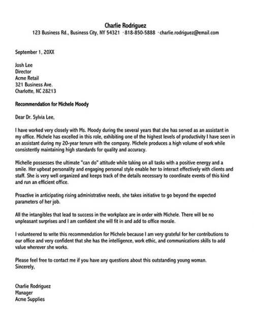 reference letter from current employer