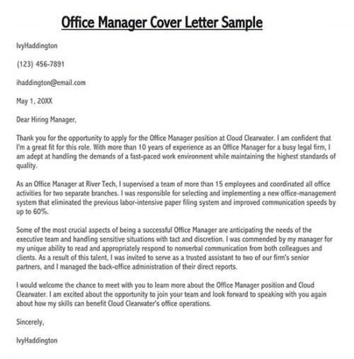 sample application letter for office clerk