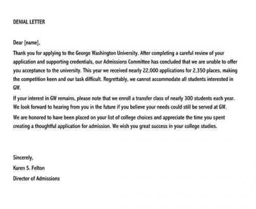 college rejection letter simulator 01