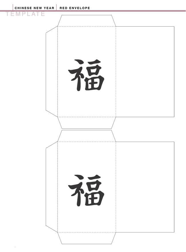 Envelope Template 30