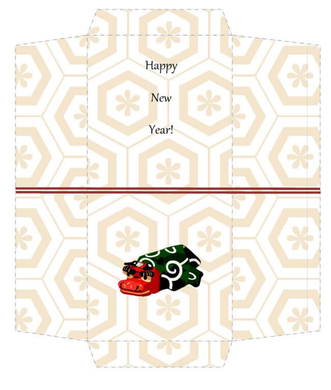 Envelope Template 37
