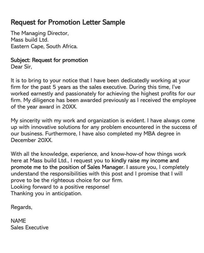 Promotion Request Letter 07