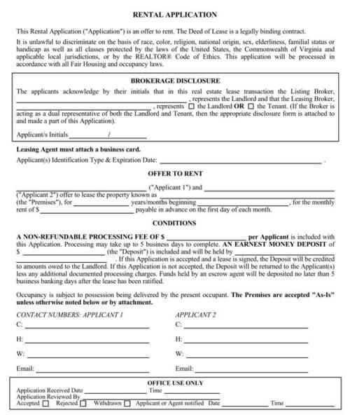 Missouri Rental Application Form