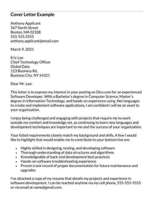 Software-Engineering-Cover-Letter-Example_