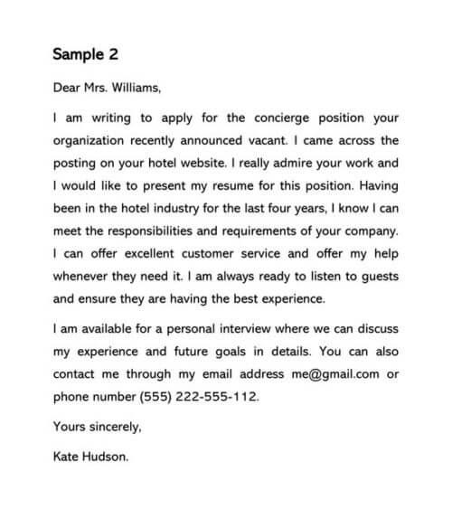 Concierge Cover Letter Samples