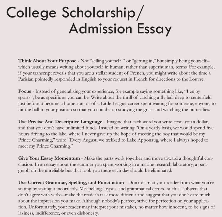 College scholarship application essay