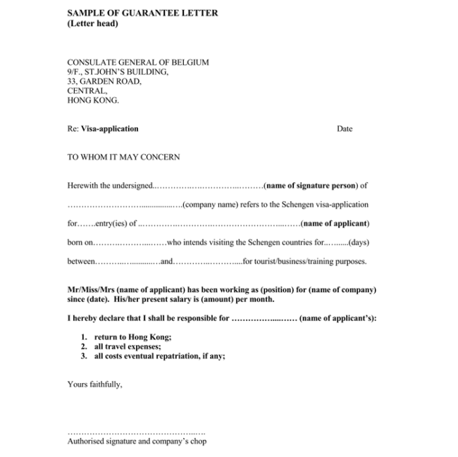 Guarantee Letter From The Company 1