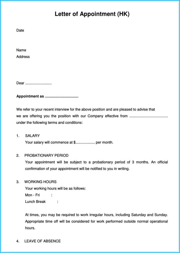 sample of job appointment letter