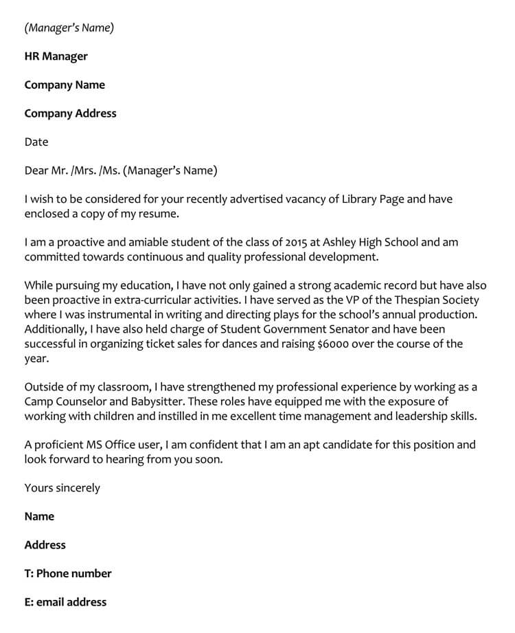 Library Page Cover Letter Example