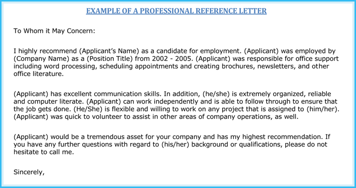printable personal reference letter
