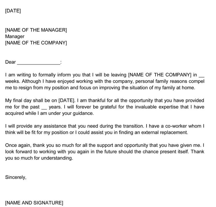 personal recommendation letter for employment