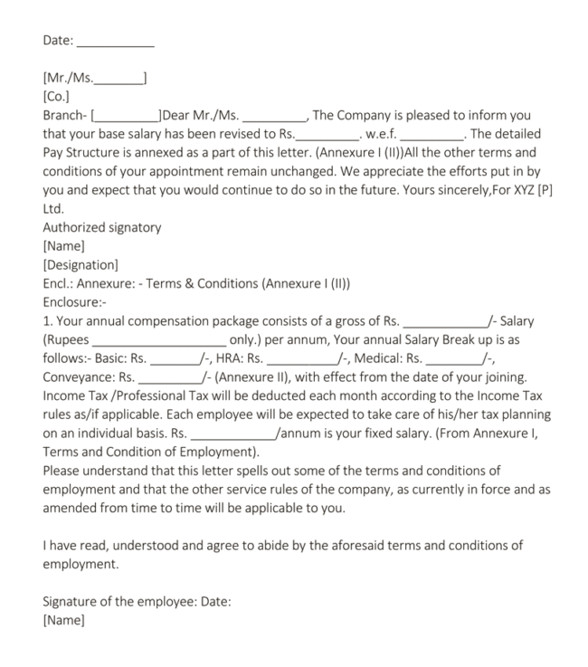 government employee transfer request letter sample