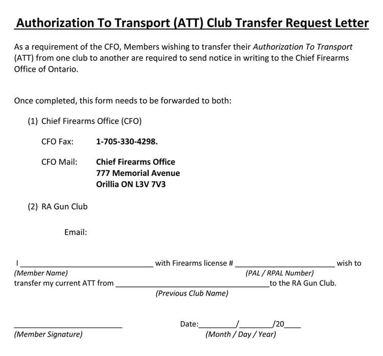 department transfer request letter