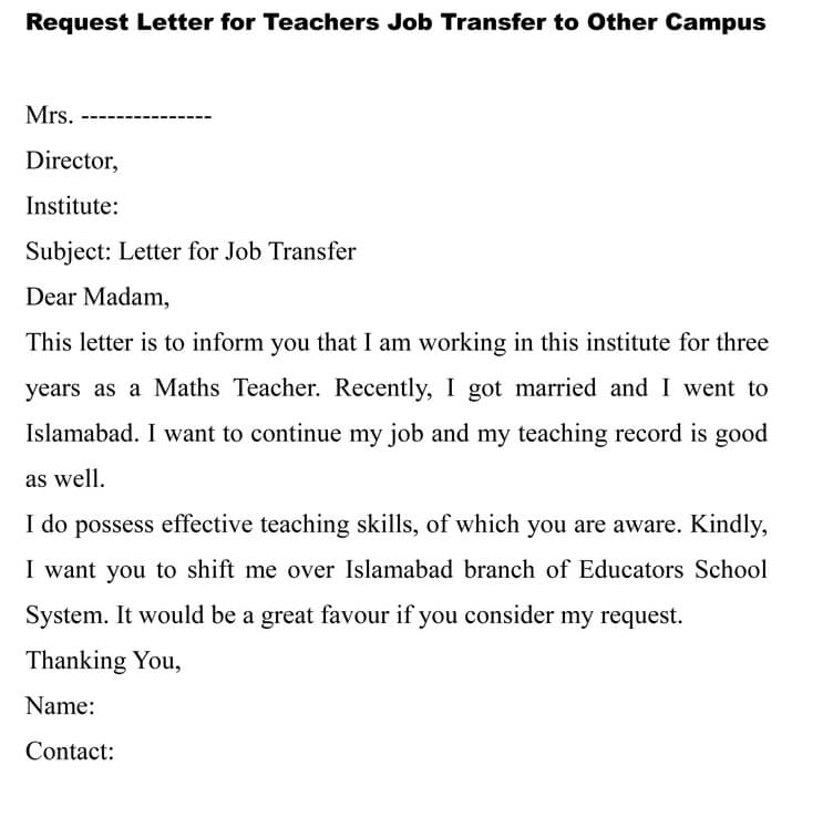 20+ Transfer Request Letter and Transfer Offer Letter Samples
